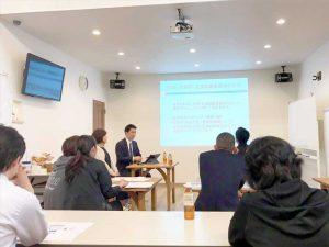 平成とうや病院 様に講師をお願いして介護事業所向け研修を開催しました!